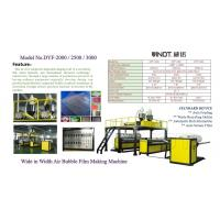 Best High - yield high - speed multi - layer 2500mm bubble film making machine LDPE materials wholesale