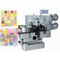 Best High Speed Automatic Button Candy Packing Machine 2030*1250*1810mm wholesale