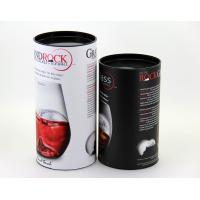 China Food Grade Round Paper Cans Packaging With Black Plastic Lids For Wine Cup  Bowl on sale
