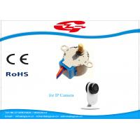 Best High Frequency CCTV Camera Motor 45mN.M , Geared Stepper Motor 24byj48 wholesale