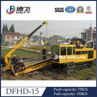 Best Manufacturer of Directional Drilling Machine HDD Rigs DFHD-15 wholesale