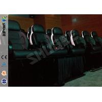 Cheap Snow Effect 220V Mobile 5D Cinema System , Luxury 5D Mobile Seats for sale
