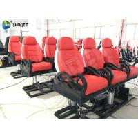 Best 3DOF Luxury Black Electronic Chair Movie Theater Equipments Special Effects wholesale