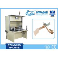 China Electrical Switch Automatic Welding Machine , Copper Welding Machine With Vibration Plate on sale