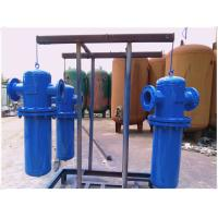 Best ASME Standard Vertical Low Pressure Air Tank Vessel For Compressed Air System wholesale