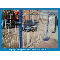 Best 3D Curved Vinyl Coated Welded Wire Fence Panels For Sport Field Garden High Strength wholesale