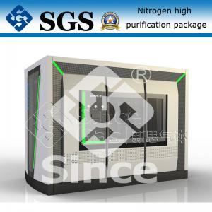 Best High Purity 99.9995% PSA Nitrogen Generator Purifier HighEfficient wholesale
