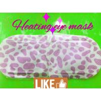 China Heating Eye Mask, Heating Facial Mask, Nonwoven Fabric, Ecofriendly,Printed on sale