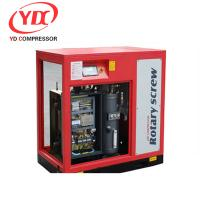 Best Red Color Screw Type Air Compressor Durable With One Year Warranty wholesale
