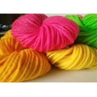 Best Slipper Use Crochet Thread 4 Ply Colorful Acrylic Yarn For Hand Knitting wholesale