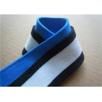 Best Garment Woven Jacquard Ribbon Washable Colourful Brand Decorative wholesale