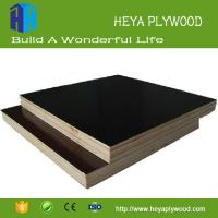 Best Wholesale black film faced 3.5mm - 32mm plywood price list company wholesale