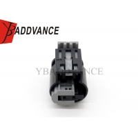 Best Sealed 100μA PA66 Tyco 2 Pin Connector wholesale