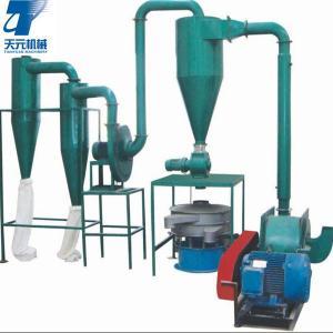 Best Factory direct delling   Zinc aluminium foil metal powder making  machine wholesale