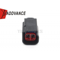Best EPC Sealed Series 2 Pin 1.5mm Ignition Coil Connector For Ford wholesale