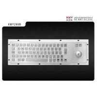 Buy cheap sell kiosk industrial metal keyboard from wholesalers
