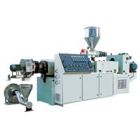 Best SJZ65 Conical double screw extruder PVC pelletizing/granule making machine wholesale