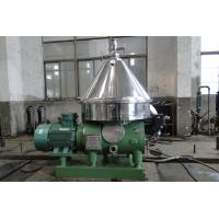 Best Penicillin Disk Centrifugal Filter Separator Used Extraction, Reextract, Washing Extract wholesale
