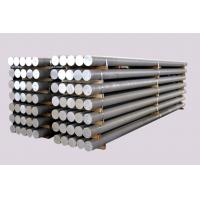Best Extruded Aluminum Round Rod Bar Stock Mill Finish Instrument Materials wholesale
