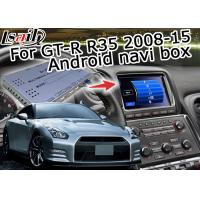 Buy cheap Rear View Android Navigation Box 3GB RAM 32GB ROM Nissan GT-R R35 With Carplay from wholesalers