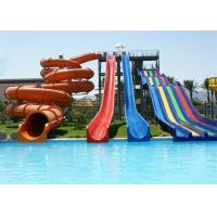 Best Kids / Adult Aqua Park Water Slide Interactive Customized Water Toys wholesale