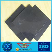 Waterproof Liner Cheap Waterproof Liner Wholesalers