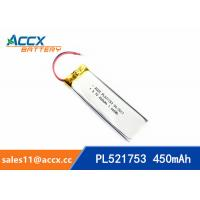 Best 521753 pl521753 3.7v 450mah lipo rechargeable battery for talking pen, remote control wholesale