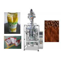 China Touch Screen Operate Powder Packaging Machine High Accuracy 0.3 - 1% on sale