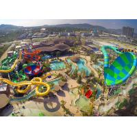 Best Amusement Park Tornado Water Slide 37.5° Maximum Angle Glass Fiber Material wholesale
