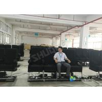 Best 12 Seats Movie Theater 4D Movie Equipment Advantages In A Simulated Earthquakes wholesale