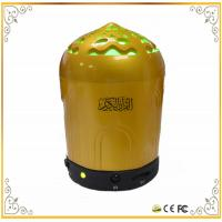 China Digital holy quran mp3 players quran speaker with remote controller ,8GB word by word on sale