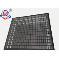 Buy cheap 3 layer 304 stainless steel material 20-325Mesh Range Composite screen from wholesalers