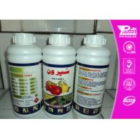 Best Pyridaben 15% EC Acaricides Products Rapid Knockdown And Long Residual Activity wholesale
