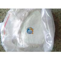 Quality Pharmaceutical Raw Material Biotechnology Pesticide Brassinolide Gibberellin CAS 77-06-5 wholesale