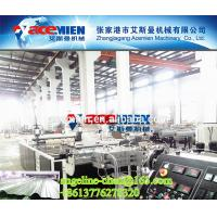 Best plastic PVC anti-corrosion,electric insulation building roofing material production line wholesale