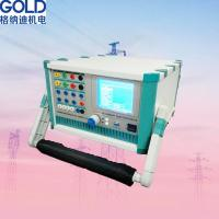 Best GDJB-PC Microcomputer Control Automatic 3 Phase Protection Relay Tester wholesale