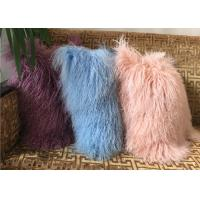 Best Mongolian fur Pillow Luxurious Purple Dyed Single Sided Soft Fluffy Fur Bed throw wholesale