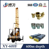 Best 600m deep borehole geotechnical drilling rig XY-600F with mud pump wholesale