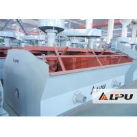 Best Mineral Processing Copper Flotation Machine Flotation Cells With Large Capacity wholesale