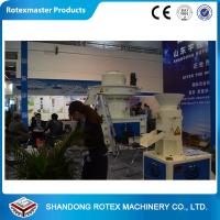 Best 75kw Wood Pellet Processing Equipment for Farm and Agriculture Machinery wholesale