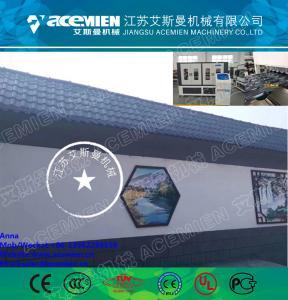 Best PVC Plastic Roof Tile Making Machine For PVC Glazed Tile/corrosion proof ASA synthetic resin roof tile wholesale