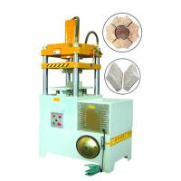 Buy cheap JK-S100 Stone Splitting machine-stone stamper from wholesalers