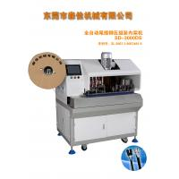 Best Single End Automatic Wire Crimping Machine wholesale