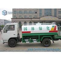 Quality Xiaobawang 4000 L - 5000 L fire fighting truck, Dongfeng Water tank truck 95hp wholesale