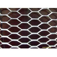 Buy cheap Heavy duty galvanized expanded metal mesh for protecting mesh from wholesalers