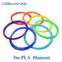 Best 21 Color 5M PLA 3D Printer Filament 1.75mm For 3D Printing Pen Doodle wholesale