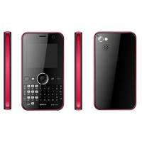 Buy cheap GSM+GSM Phone Fashion Design+Qwerty Dual Sim in Low Price Super Thin from wholesalers