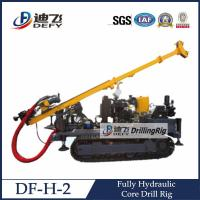 Best HQ wire-line core drilling rig DF-H-2, 350m BQ deep borehole machine for mineral exploration wholesale
