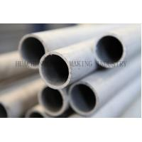 Quality ASTM A106 A519 Galvanized ERW Cold Drawn Seamless Carbon Steel Tube Annealed wholesale