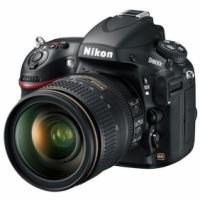 Buy cheap nikon d800e digital camera from wholesalers